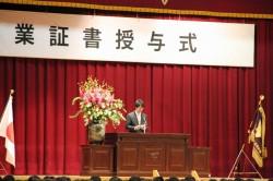 卒業式2013-9