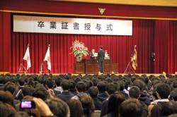 卒業式2013-4