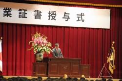 卒業式2013-6