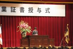 卒業式2013-7