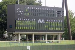 野球2014-2