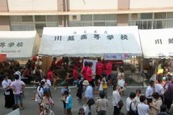 くすのき祭2014-3