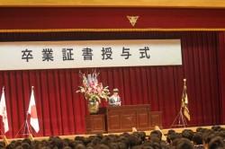 2015卒業式ー7