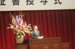 2015卒業式ー4
