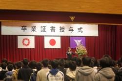 2016卒業式ーE
