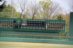 2016春季野球―9