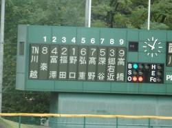 2016野球新人戦ー3