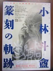 IMG_3765 のコピー